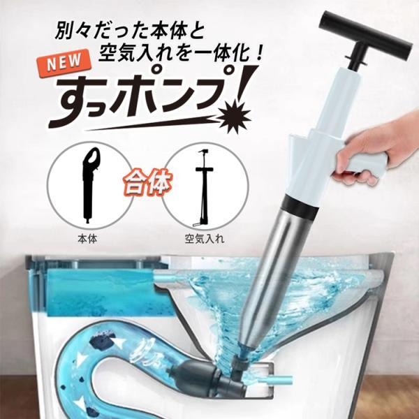 パイプ詰まり トイレつまり 道具 すっポンプ 和式 洋式 洗面所 浴槽 加圧式 パイプクリーナー 家庭用 業務用|mrg-japan|02