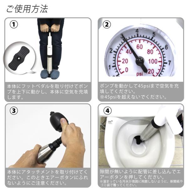 パイプ詰まり トイレつまり 道具 すっポンプ 和式 洋式 洗面所 浴槽 加圧式 パイプクリーナー 家庭用 業務用|mrg-japan|06