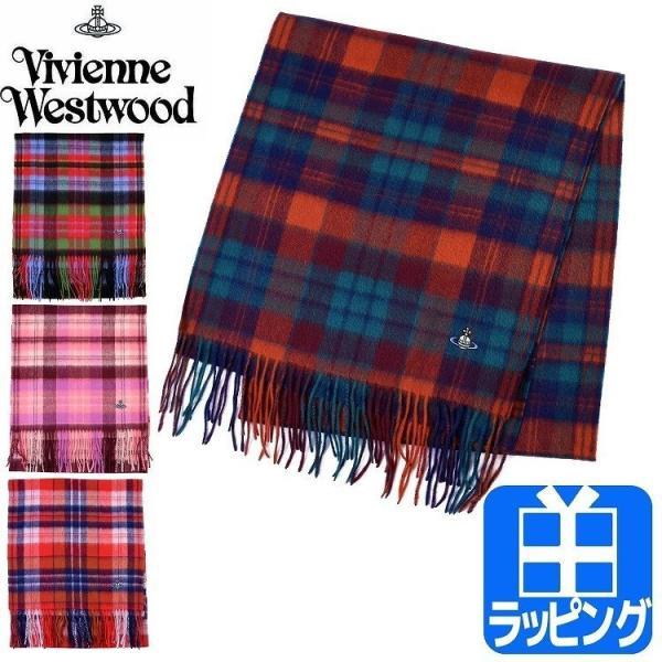 Vivienne Westwood『チェック カシミヤマフラー』
