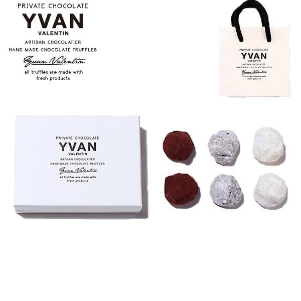 【予約販売】 イヴァン ヴァレンティン チョコ トリュフ 6個入り ダーク ホワイト プラリーヌ ショップバッグ付き バレンタイン 2021 人気 話題 おすすめ