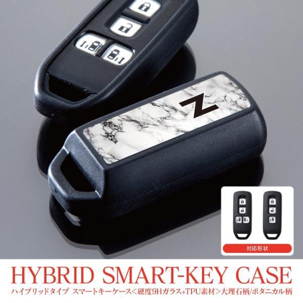 (受注生産)新型 N-BOX NBOXプラス Nワゴン N-ONE スマートキーケース スマートキーカバー シリコン ロゴ 誕生日 プレゼント