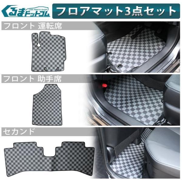 アクア フロアマット パーツ アクセサリー トヨタ NHP10系 aqua|mrkikaku2|02