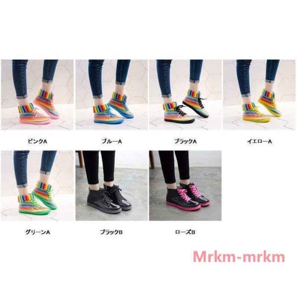 韓国ファッションレインシューズレインブーツレディース透明ショートブーツ雨靴おしゃれ雨具靴梅雨梅雨対策防水レインアウトドアくつシュ