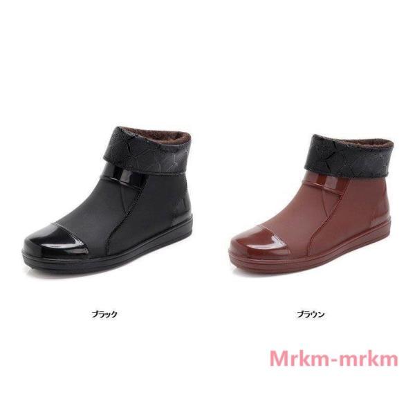 メンズシューズレインブーツレインシューズショートブーツメンズファッション雨靴おしゃれ雨具靴梅雨梅雨対策防水レインアウトドアくつシ
