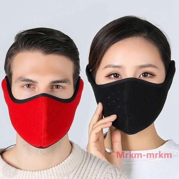 耳当て花粉症対策マスクカバーマスクイヤーマフ冬防寒フリース暖かい男女兼用マジックテープタイプフェイスマスク