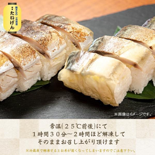 炙り鯖寿司&昆布巻き炙り鯖寿司|mrmdshop|03