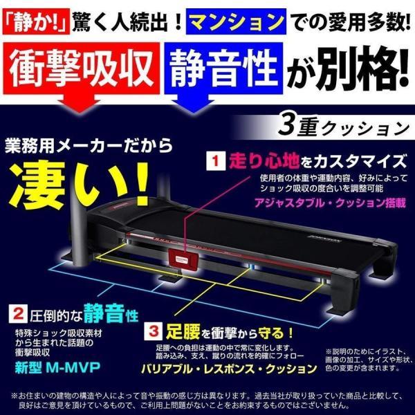 ルームランナー 8.1T ジョンソン ランニングマシン トレッドミル ウォーキング ホライズン T8.0新型 家庭用 電動 折りたたみ 送料無料 一部除く HORIZON T8.1 mrock 06