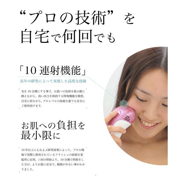 脱毛器 美顔器 ケノン ランキング 1位 光美容器 家庭用脱毛器 美顔 たっぷりセット 光美顔 フラッシュ|mrock|13