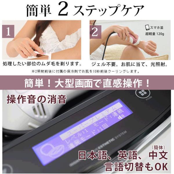 脱毛器 ケノン 公式 最新版 本体のご注文はこちら 日本製 家庭用 脱毛器ランキング1位|mrock|11