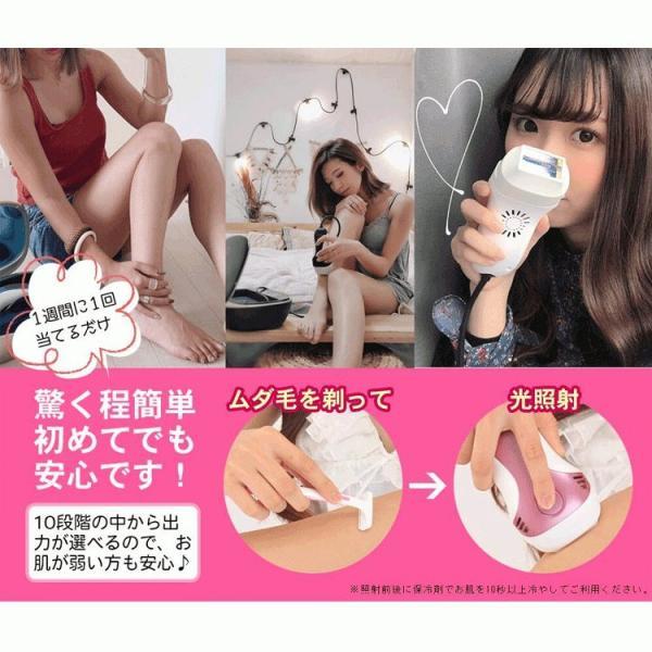 脱毛器 ケノン 公式 最新版 本体 メンズ レディース 男女兼用 家庭用脱毛器|mrock|16