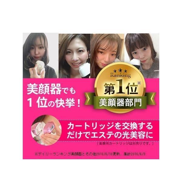 脱毛器 ケノン 公式 最新版 本体のご注文はこちら 日本製 家庭用 脱毛器ランキング1位|mrock|16