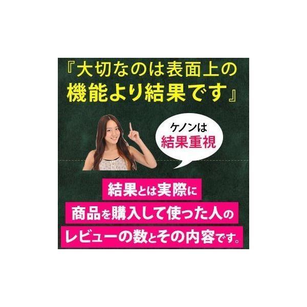 脱毛器 ケノン 公式 最新版 本体のご注文はこちら 日本製 家庭用 脱毛器ランキング1位|mrock|17
