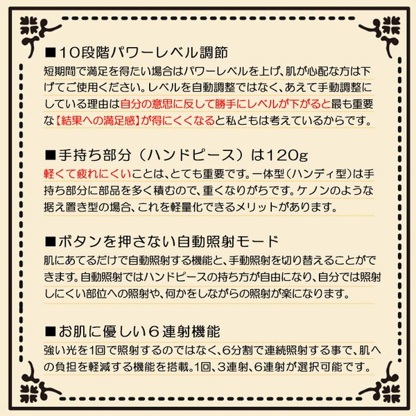 脱毛器 ケノン 公式 最新版 本体のご注文はこちら 日本製 家庭用 脱毛器ランキング1位|mrock|08