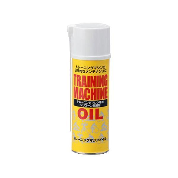 ルームランナー選び方シリコンオイルスプレーランニングマシーンと同時購入 静音トレッドミル潤滑油