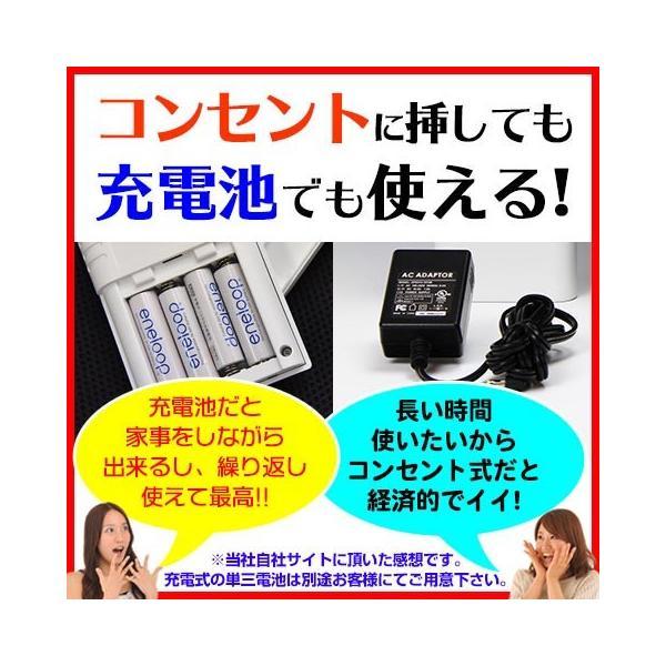パーフェクト4500 emsマシン 干渉波 ダイエット 腹筋 ウェスト 筋トレ 日本製 EMS mrock 14