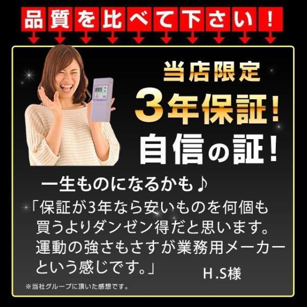 パーフェクト4500 emsマシン 干渉波 ダイエット 腹筋 ウェスト 筋トレ 日本製 EMS mrock 10