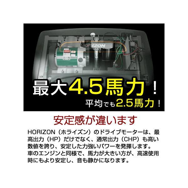 ルームランナー T-8.0 ジョンソン ランニングマシン トレッドミル ランニングマシーン ウォーキング ホライズン T8.0(家庭用 電動)送料無料※一部除く mrock 04