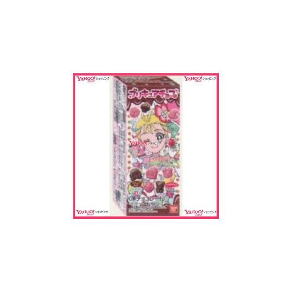 YCxバンダイ B10(20G) プリキュアチョコ【チョコ】×224個 +税 【x】【送料無料(沖縄は別途送料)】