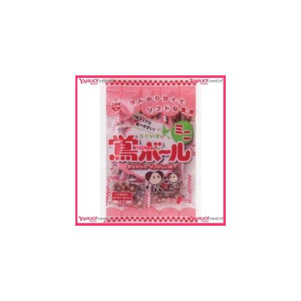 YCx植垣米菓 108G鴬ボールミニ×24個 +税 【xw】【送料無料(沖縄は別途送料)】