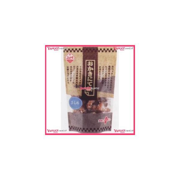 YCx植垣米菓 39Gざらめスタンドパック×8個 +税 【xeco】【エコ配 送料無料 (沖縄 不可)】