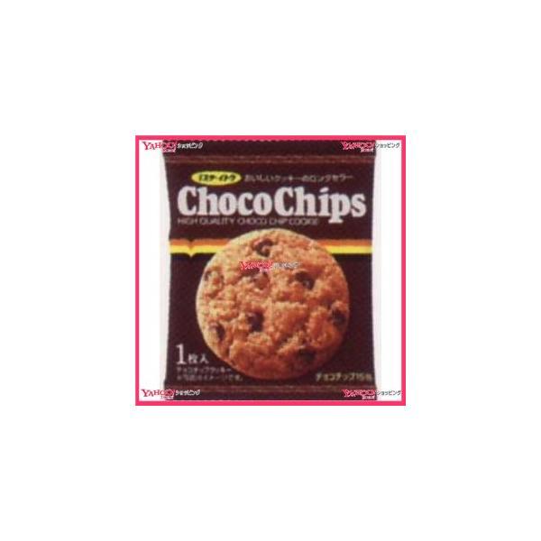 YCxイトウ製菓 1枚 チョコチップクッキー【チョコ】×1200個 +税 【xr】【送料無料(沖縄は別途送料)】