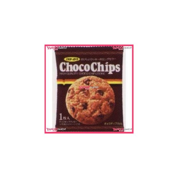YCxイトウ製菓 1枚 チョコチップクッキー【チョコ】×600個 +税 【xw】【送料無料(沖縄は別途送料)】