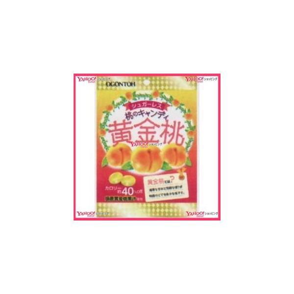 YCx黄金糖 50G 桃のキャンディ黄金桃×20個 +税 【xw】【送料無料(沖縄は別途送料)】