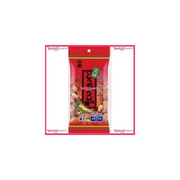 YCx越後製菓 50G とうがらしの種ピーナッツ入り×20個 +税 【xw】【送料無料(沖縄は別途送料)】