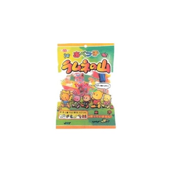 YC安部製菓 80Gラムネの山×20個 +税 【1k】