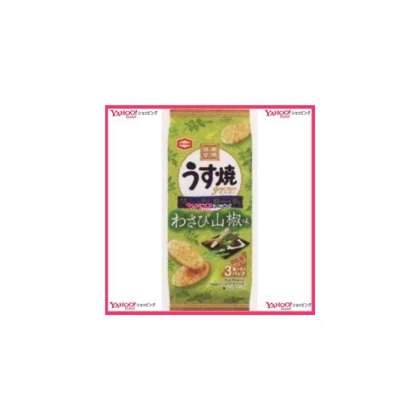 YCx亀田製菓 70G うす焼グルメわさび山椒味×12個 +税 【xeco】【エコ配 送料無料 (沖縄 不可)】