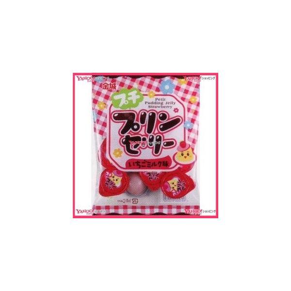 YCx金城製菓 10個 プチプリンゼリーいちごミルク味×40個 +税 【xw】【送料無料(沖縄は別途送料)】
