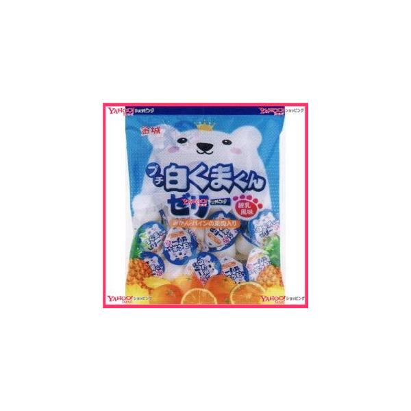 YCx金城製菓 28個 プチ白くまくんゼリー練乳風味×9個 +税 【xeco】【エコ配 送料無料 (沖縄 不可)】