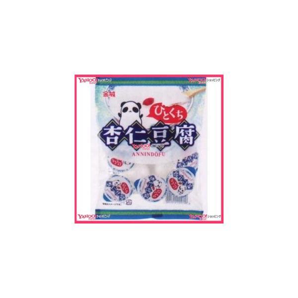 YCx金城製菓 9個 ひとくち杏仁豆腐×20個 +税 【xeco】【エコ配 送料無料 (沖縄 不可)】