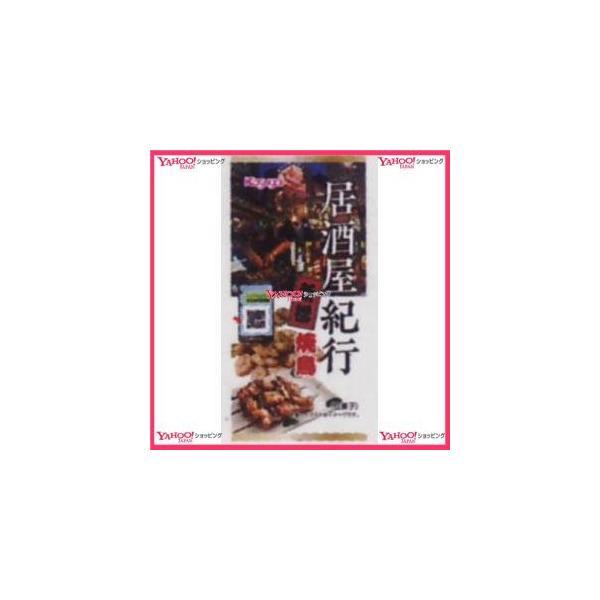 YC2021年9月6日発売 春日井製菓販売 32G スリム居酒屋紀行 焼き鳥味×60個 +税 【画x】【送料無料(沖縄は別途送料)】