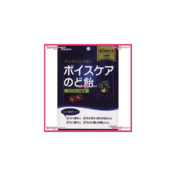 YCxカンロ 70G ボイスケアのど飴×60個 +税 【x】【送料無料(沖縄は別途送料)】