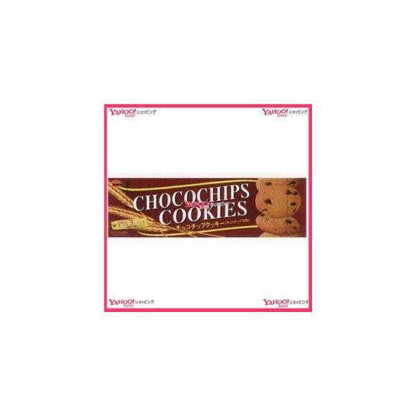 YCxブルボン 9枚 チョコチップクッキー【チョコ】×96個 +税 【xw】【送料無料(沖縄は別途送料)】