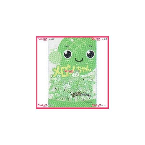 YCx川口製菓 75G メロンアメちゃん×20個 +税 【xeco】【エコ配 送料無料 (沖縄 不可)】