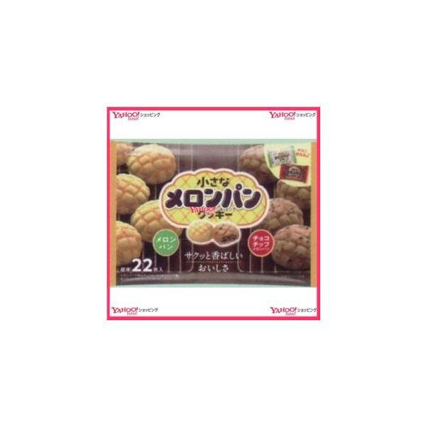 YCxカバヤ食品 150G 小さなメロンパンクッキーメロンパン&チョコチップ【チョコ】×48個 +税 【xw】【送料無料(沖縄は別途送料)】