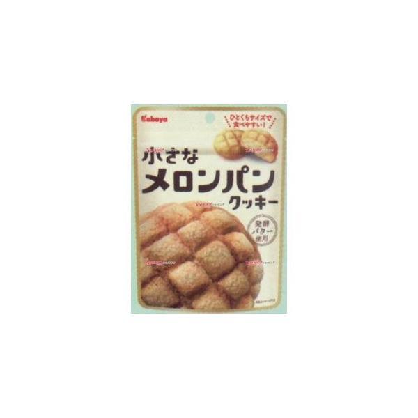 YCxカバヤ食品 41G 小さなメロンパンクッキー×96個 +税 【x】【送料無料(沖縄は別途送料)】