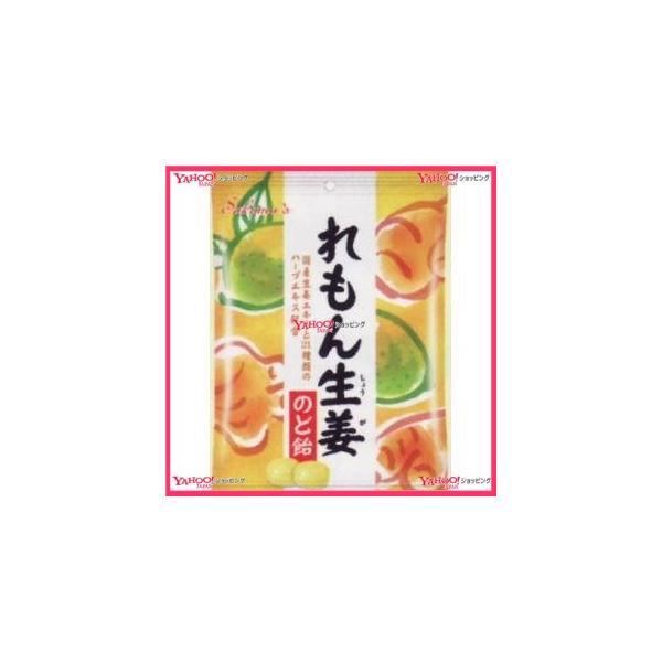 YCx佐久間製菓 80G レモン生姜のど飴×40個 +税 【xw】【送料無料(沖縄は別途送料)】