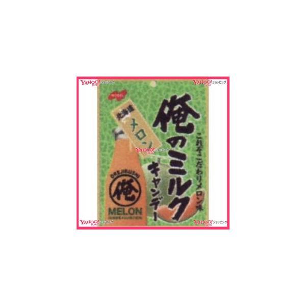 YCxノーベル製菓 80G 俺のミルク北海道メロン×96個 +税 【xw】【送料無料(沖縄は別途送料)】