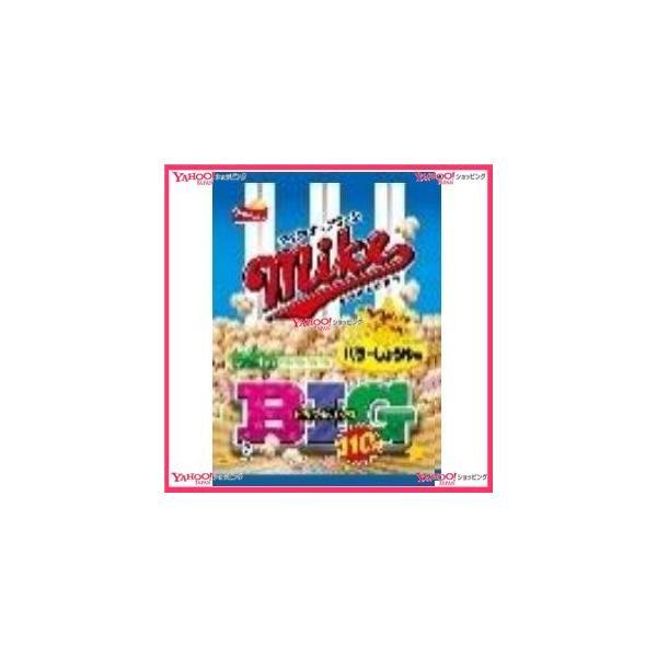 YCxフリトレー 110G マイクポップコーンバターしょうゆ味ビッグパック×24個 +税 【xw】【送料無料(沖縄は別途送料)】