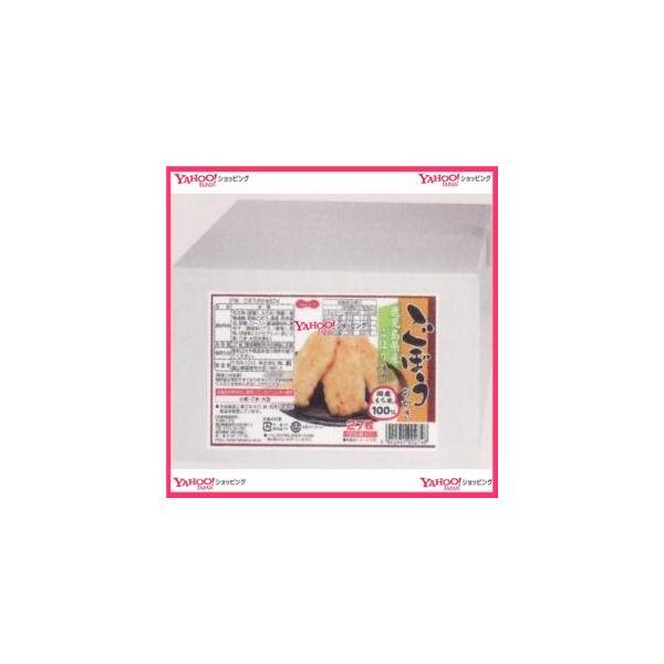 YCxほくえつ 27枚ごぼうおかきBOX×8個 +税 【x】【送料無料(沖縄は別途送料)】