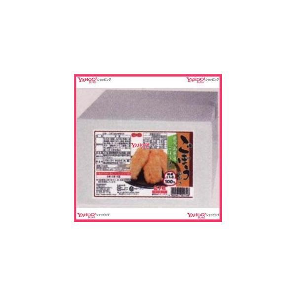 YCxほくえつ 27枚ごぼうおかきBOX×32個 +税 【xr】【送料無料(沖縄は別途送料)】
