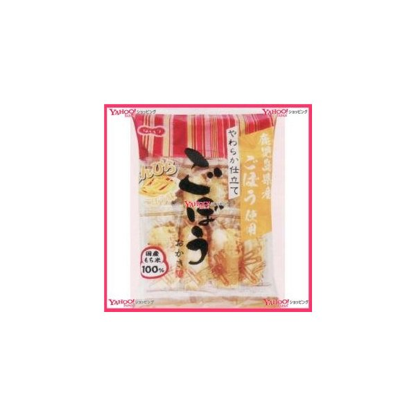 YCxほくえつ 12枚ごぼうおかき×24個 +税 【xw】【送料無料(沖縄は別途送料)】