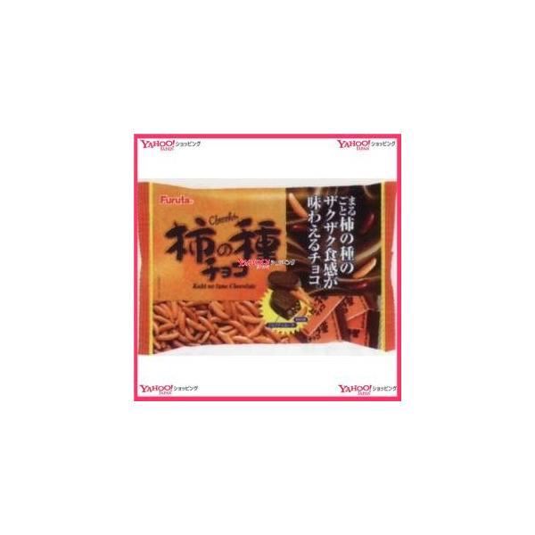 YCxフルタ製菓 183G 柿の種チョコ【チョコ】×32個 +税 【x】【送料無料(沖縄は別途送料)】