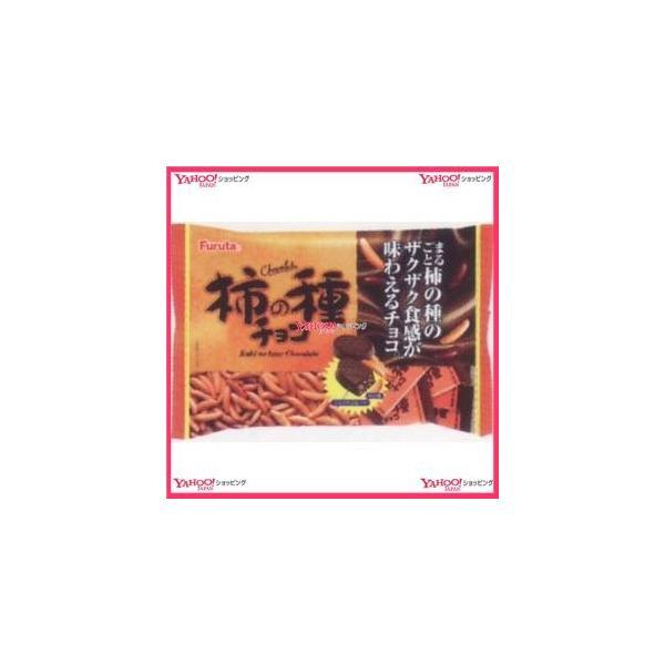 YCxフルタ製菓 183G 柿の種チョコ【チョコ】×128個 +税 【xr】【送料無料(沖縄は別途送料)】