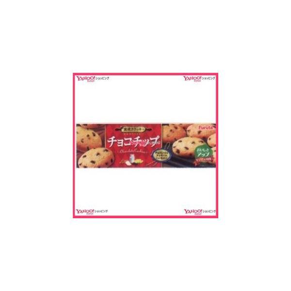 YCxフルタ製菓 12枚 チョコチップクッキー【チョコ】×40個 +税 【x】【送料無料(沖縄は別途送料)】