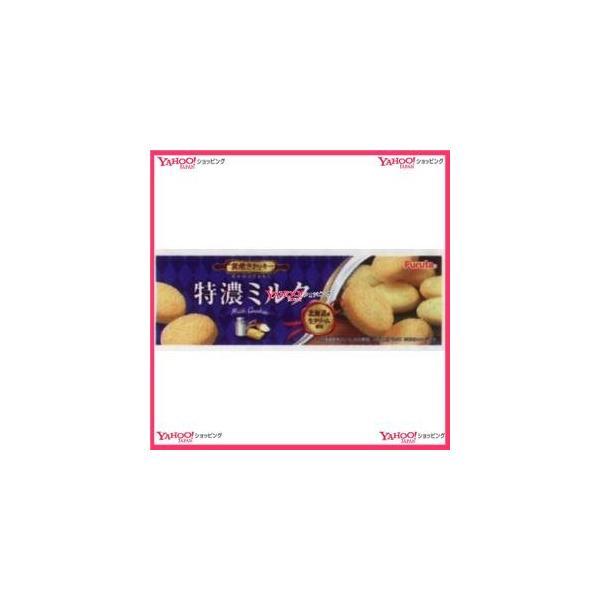 YCxフルタ製菓 12枚 特濃ミルククッキー×80個 +税 【xw】【送料無料(沖縄は別途送料)】
