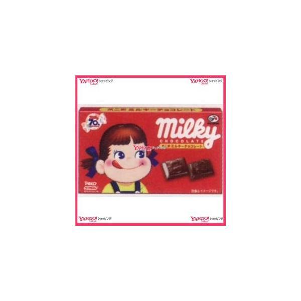 YCx不二家 12粒 ミルキーチョコレート【チョコ】×160個 +税 【xeco】【エコ配 送料無料 (沖縄 不可)】